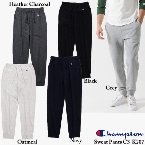 Champion RIB SWEAT PANTS(C3-K207)